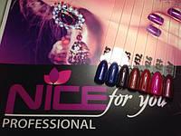 Коллекция цветных гель-лаков ТM Nice