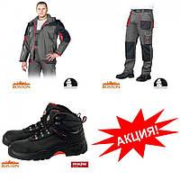 Комплект рабочей спецодежды BOSTON (куртка+брюки+обувь)