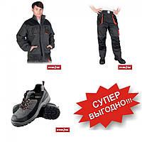 Комплект рабочей спецодежды FORECO (куртка+брюки+BRVIBRANT-P)