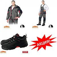 Комплект рабочей спецодежды BOSTON (куртка+полукомбинезон+обувь)