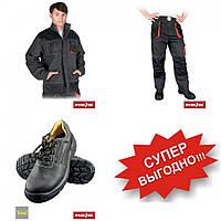 Комплект рабочей спецодежды FORECO (куртка+брюки+BRYES-P-SB)