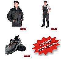 Комплект рабочей спецодежды FORECO (куртка+полукомбинезон+BRVIBRANT-P)