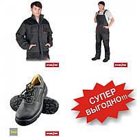 Комплект рабочей спецодежды FORECO (куртка+полукомбинезон+BRYES-P-SB)