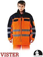 Куртка зимняя из флюоресцентной ткани LH-JACWINTER