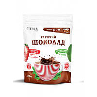 Горячий шоколад со стевией со вкусом  рома.150 г