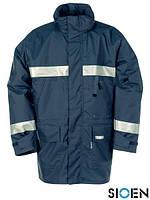 Куртка огнеупорная со светоотражающими элементами SI-HANSON