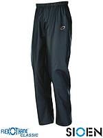 Непромокаемые брюки рабочие SI-ROTTERD G