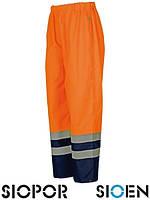 Непромокаемые брюки со светоотражающими лентами SI-NORVIL