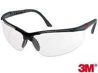 Очки рабочие защитные 3M-OO-2750 T