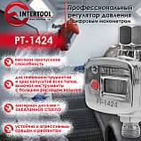 """Профессиональный регулятор давления с цифрововым манометром для покрасочных пистолетов 1/4"""" INTERTOOL PT-1424, фото 3"""