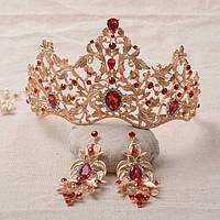 Набор корона, диадема, тиара, серьги, под золото с красными камнями, высота 9,5 см.