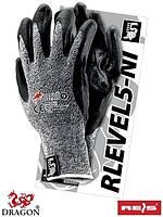 Рабочие перчатки с нитрилом RLEVEL5
