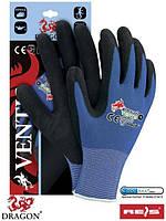 Рабочие перчатки с нитрилом VENTIS