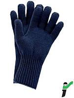 Рабочие перчатки трикотажные RJ-AKWE (утепленные)