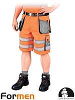 Шорты рабочие защитные FORMEN LH-FMNX-TS PSB
