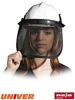 Щиток защитный для лица из сетки UNIVER-MESH B (оптом от 5шт)