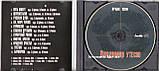 Музичний сд диск ВЛАДИМИР УТЕСОВ Лучшие песни (2006) (audio cd), фото 2
