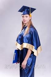 Мантия выпускника синяя прокат