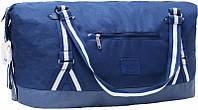 Дорожная сумка средне-большого размера (Синий)