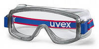 Очки защитные UVEX ULTRAVISION, Classic