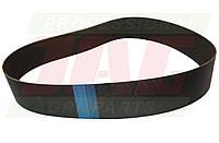 Ремень поликлиновой 24PL01981X24 RIB-BELT [Roulunds]