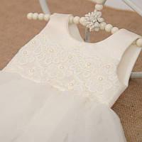 Платье нарядное Перлинка Атлас/фатин цвет белый, молочный размер 122  Бетис