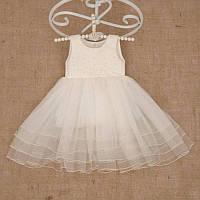 Платье нарядное Перлинка Атлас/фатин цвет белый, молочный размер 68  Бетис