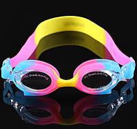 Очки для плавания «Рыбки» (детские, антифог, силиконовая переносица). Цвет жёлтый/розовый/голубой