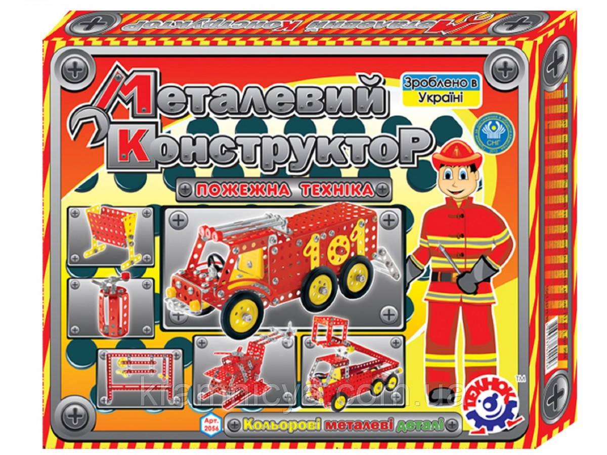 Конструктор металлический Пожарная техника (309 деталей), ТехноК