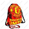 Рюкзак-мешок GA-4433 Manchester (нейлон, р-р 39х49см, красный)