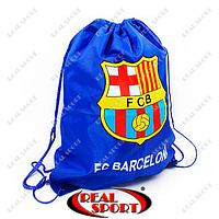 Рюкзак-мешок GA-1914 Barselona (PL, р-р 40х50см, синий)
