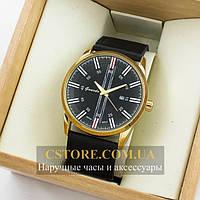 Часы Guardo gold black 04646G-0353