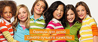 Турецкая детская одежда