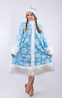 Костюм Снегурочки (Снежок)