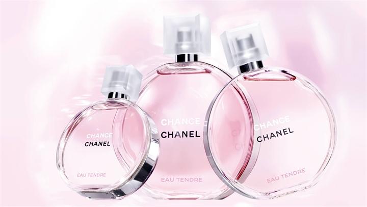 """Духи Chanel Chance Eau Tendre 50мл - интернет - магазин """"Best Buy"""" в Киеве"""