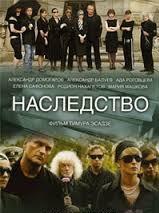 Оформление наследства в Крыму: СИМФЕРОПОЛЬ, СЕВАСТОПОЛЬ, ЯЛТА, АЛУШТА, ЕВПАТОРИЯ, СУДАК