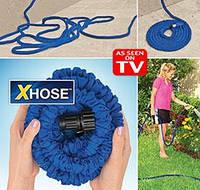 Отличный шланг для полива XHOSE 22.5 метров с распылителем. Хорошее качество. Удобный шланг. Код: КДН1267
