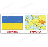 """Карточки мини украинские """"Страны Флаги Столицы"""""""
