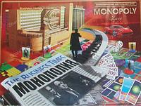 """Детская развивающая настольная игра """"Монополия"""""""