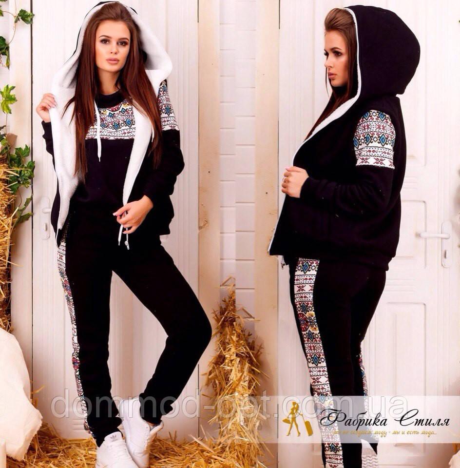027f2bce54f Женский теплый спортивный костюм-тройка 2058   черный - Дом Мод в Одессе