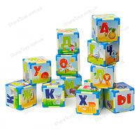 Азбука на кубиках (больших)