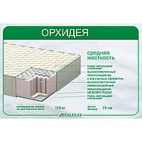 Матрас ItalFlex ОРХИДЕЯ 180x200
