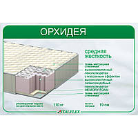 Матрас ItalFlex ОРХИДЕЯ 150x200
