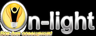"""Интернет магазин освещения """"On-Light"""""""