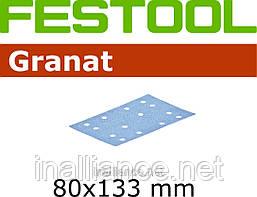 Шлифовальные листы Granat STF 80x133 P80 GR/50 Festool 497119