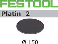 Шлифматериал D 150 мм, S 1000, Platin`2, Festool, фото 1