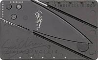 Нож-кредитка Cardsharp Sinclair опт