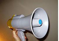 Мегафон с функцией записи Megaphone RD-8S ручной рупорный