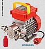 Пищевой насос Rover Pompe Novax G-20 HP 0,8 (220 Вольт) нерж. корпус