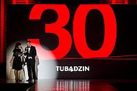 Керамической фабрике Tubadzin 30 лет